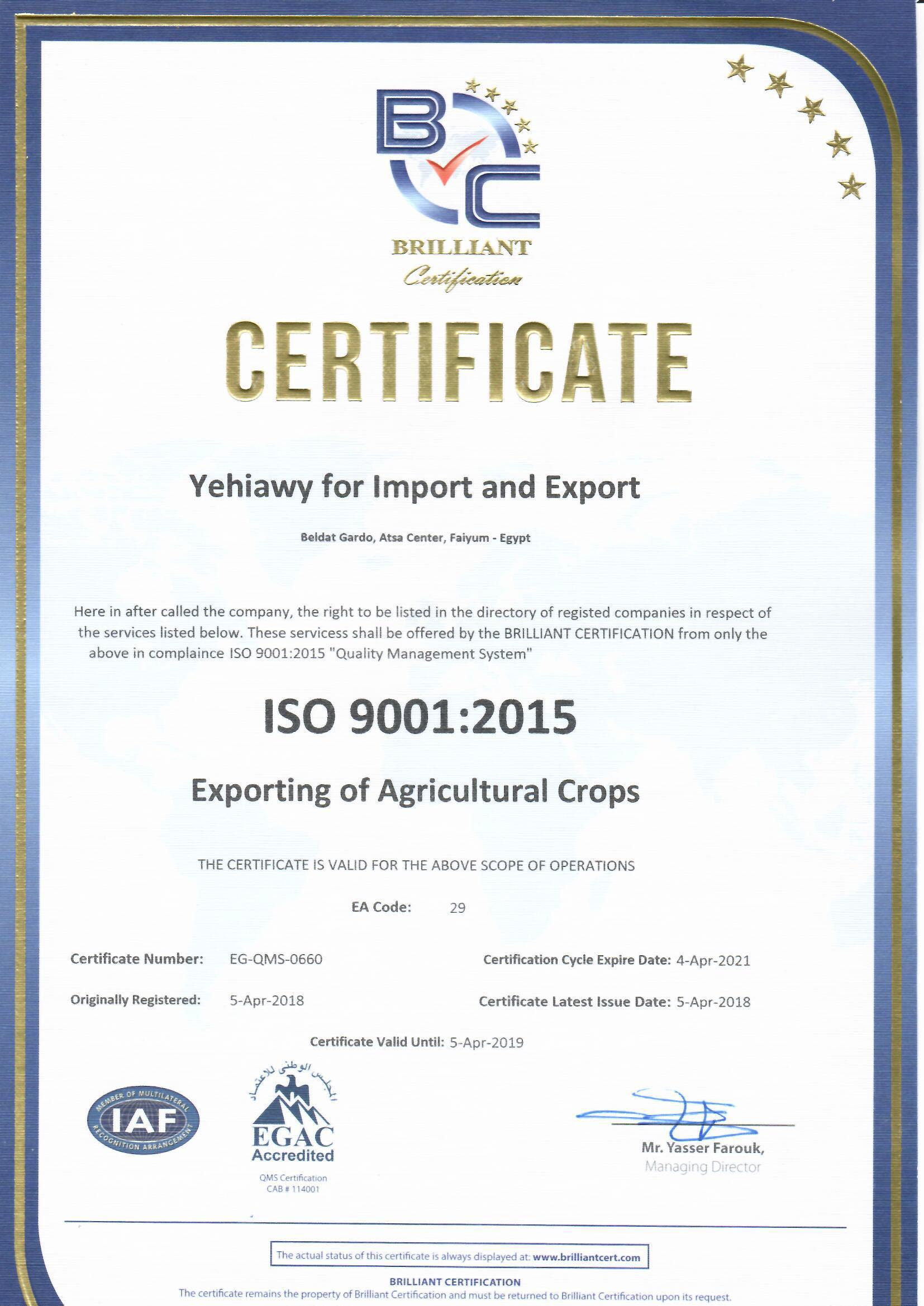 Yehiawy-ISO 9001 2018